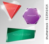 abstract vector glass banner...