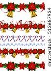 set of n seamless christmas... | Shutterstock .eps vector #513687934