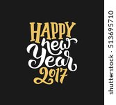 happy new year 2017 greeting... | Shutterstock .eps vector #513695710