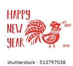 happy new year. chinese zodiac... | Shutterstock .eps vector #513797038