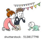 parents who support babies | Shutterstock .eps vector #513817798