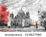 oil painting on canvas  street... | Shutterstock . vector #513827980