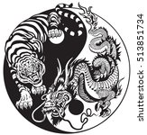Dragon And Tiger Yin Yang...