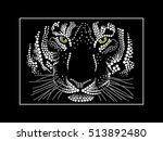 muzzle of a white tiger | Shutterstock .eps vector #513892480