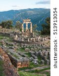 Small photo of Image of Ruins of an ancient greek temple of Apollo at Delphi, Greece