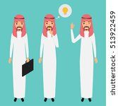 set of arab business man... | Shutterstock .eps vector #513922459