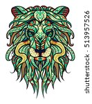 Abstract Lion Vector...