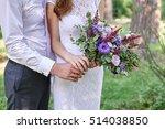 groom embracing bride with... | Shutterstock . vector #514038850