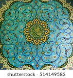 mosaic in the temple mosque | Shutterstock . vector #514149583