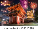 colorful firework over sensoji... | Shutterstock . vector #514159489