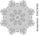 flower mandala.vector ethnic... | Shutterstock .eps vector #514176154