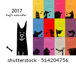Stock vector funny dogs calendar design 514204756