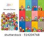 Matryoshka  Calendar 2017 Design