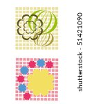 abstract. flower decor... | Shutterstock .eps vector #51421090