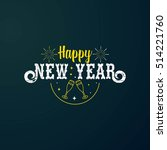 happy new year 2017  hello... | Shutterstock .eps vector #514221760