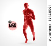 3d running man  red colored.... | Shutterstock .eps vector #514235014