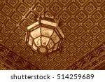 chinese traditional style... | Shutterstock . vector #514259689
