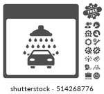 automobile shower calendar page ... | Shutterstock .eps vector #514268776