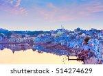 Pushkar  India   November 21 ...