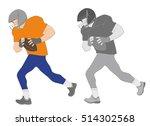 american football players.... | Shutterstock .eps vector #514302568
