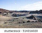 lunar landscape in the las... | Shutterstock . vector #514316020