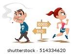 running woman and smoking man...   Shutterstock .eps vector #514334620