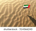 a miniature flag of united arab ... | Shutterstock . vector #514366243