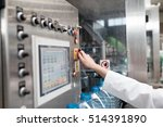 female worker in factory... | Shutterstock . vector #514391890
