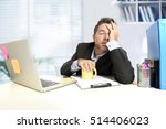 tired and frustrated... | Shutterstock . vector #514406023