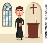 young catholic priest. cartoon... | Shutterstock .eps vector #514428958
