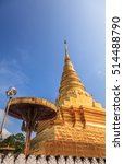 Wat Prathat Chor Hae  Gloden...