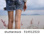 woman is watching the sea | Shutterstock . vector #514512523
