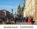 saint petersburg  russia   mai... | Shutterstock . vector #514531903