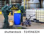 oil spill pollution response ... | Shutterstock . vector #514546324