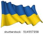 vector illustration of a... | Shutterstock .eps vector #514557358