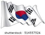 vector illustration of a waving ... | Shutterstock .eps vector #514557526