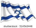 vector illustration of a waving ... | Shutterstock .eps vector #514563448
