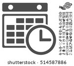 timetable icon with bonus... | Shutterstock .eps vector #514587886