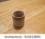 hot green tea of japanese | Shutterstock . vector #514613890