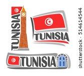 vector logo tunisia  3 isolated ...   Shutterstock .eps vector #514614544