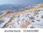 sakhalin mountains in early... | Shutterstock . vector #514631080