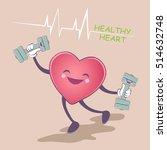 healthy heart. healthy... | Shutterstock .eps vector #514632748