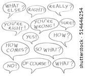 reply speech bubbles   Shutterstock .eps vector #514646254