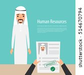 arab man have a job with human... | Shutterstock .eps vector #514670794