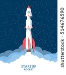 vector startup illustration... | Shutterstock .eps vector #514676590