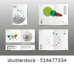 annual report 2017  template... | Shutterstock .eps vector #514677334