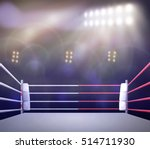 boxing ring with illumination... | Shutterstock . vector #514711930