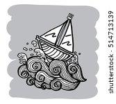 doodle pattern vector design   Shutterstock .eps vector #514713139