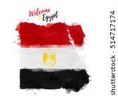 symbol  poster  banner egypt.... | Shutterstock .eps vector #514717174