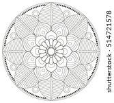 mandala  vector mandala  floral ...   Shutterstock .eps vector #514721578